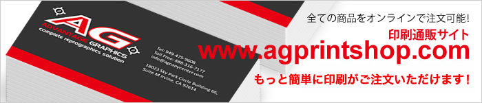 agprintshop OPEN